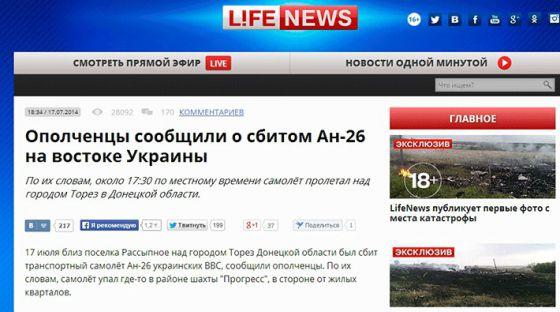 http://www.kramatorsk.info/image/560/art/62459151553c80bdd33c5d.jpg