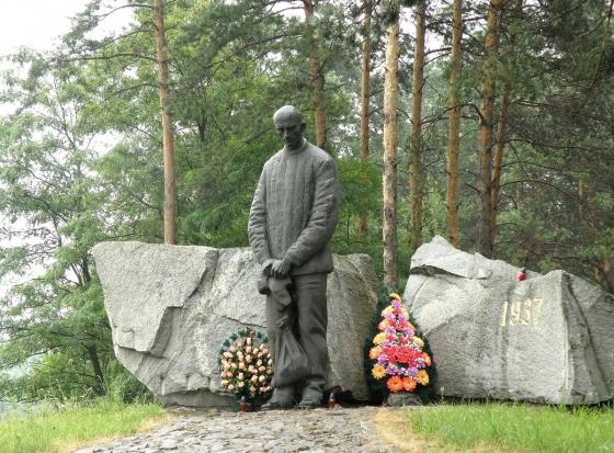 Сегодня в Украине чтят память жертв политических репрессий