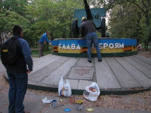 Купить памятник в краматорске памятники эксклюзивные из гранита гродно