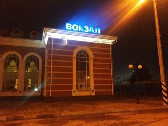 Пассажиров эвакуируют свокзала вКраматорске из-за угрозы взрыва