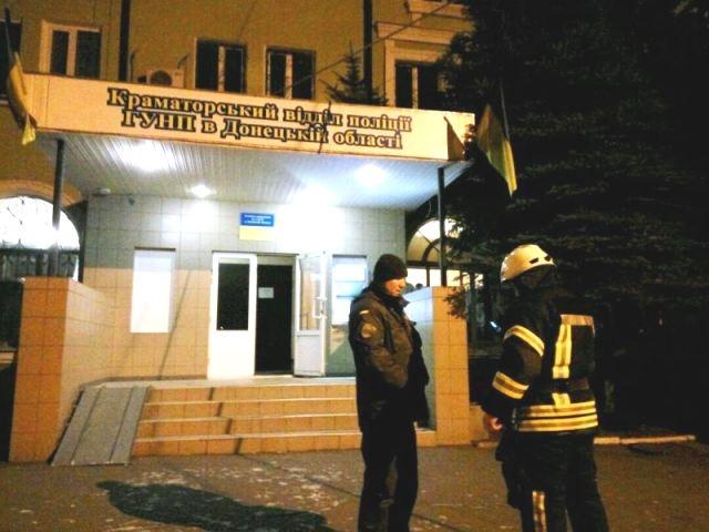 Полицейские установили мужчину, который «заминировал» Краматорский департамент
