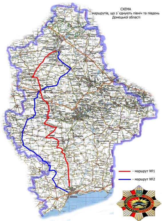 Донецкой области (схема)