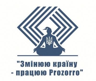 Украина получила мировую премию Open Government Awards 2016 засистему ProZorro