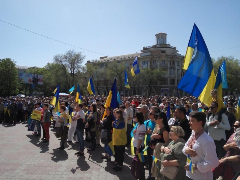 ВМариуполе прошел митинг единства против «русского мира»