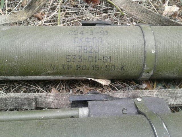 Около Авдеевки обнаружили тайник с русским оружием