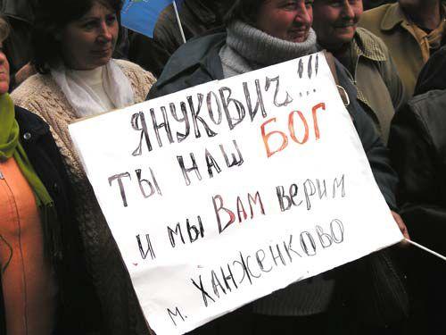 """Терористи """"ДНР"""" закатували до смерті 18-річного жителя Макіївки Влада Гіневича нібито за прогули в ПТУ, - Казанський - Цензор.НЕТ 794"""