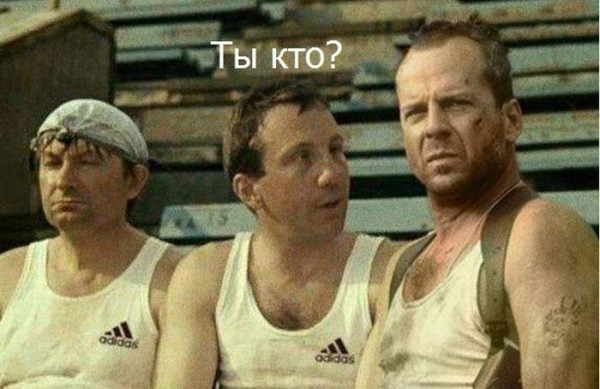 http://www.kramatorsk.info/up/images/podb020.jpg